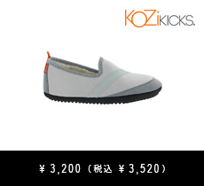 KOZiKICKS Gray