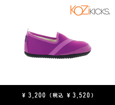 KOZiKICKS Purple