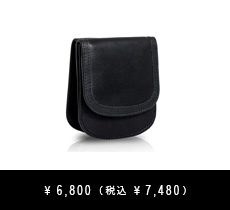 The Saddle Black Brown